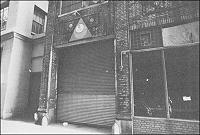 Paradise Garage entrance in 1977-78