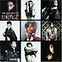 Prince - The Very Best of...